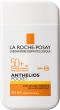 ANTHELIOS DERMO-PEDIATRICS POCKET   SPF 50+ lait