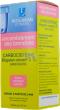 Carbocisteine biogaran 2% enfants sans sucre, solution buvable édulcorée à la saccharine sodique